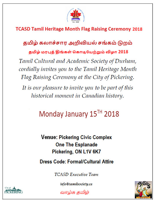 TCASD-THM-Flag-ceremony-2018