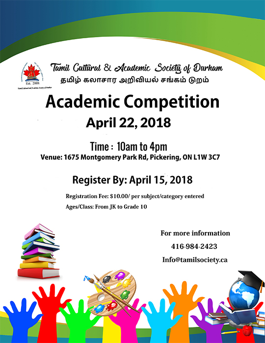 Academic-Competion-Flyer