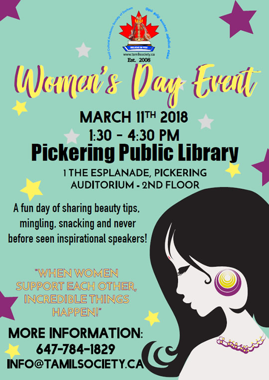 womens-day-event-2018
