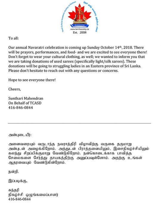 Navaratri-Invite