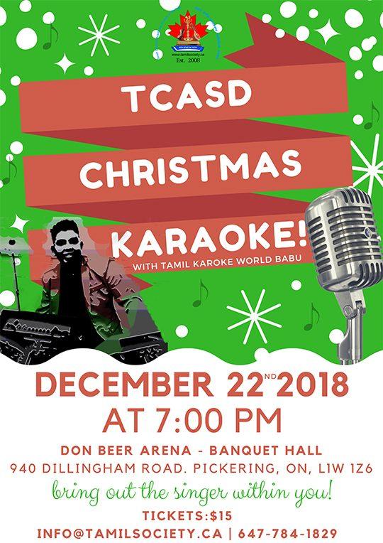 TCASD_KaraokeChristmas2018